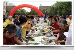 山东建勘丰富的企业文化活动包粽子比赛